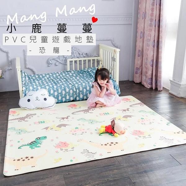 【愛吾兒】Mang Mang 小鹿蔓蔓 兒童PVC遊戲地墊S款(恐龍)