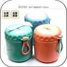 《飛翔無線3C》E6266 304不鏽鋼湯杯 430ml◉保溫食物罐◉內附湯勺◉寬大口徑◉密封防漏