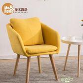 現代簡約臥室單人懶人沙發簡易榻榻米陽台小沙發椅子新年鉅惠