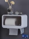 免打孔衛生間面紙盒廁所廁紙置物架防水衛生紙抽紙卷紙筒【英賽德3C數碼館】