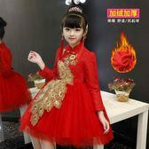 每週新品女童旗袍加絨2019新款童裝寶寶新年服唐裝禮服過年中國風公主裙冬