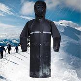 戶外連體加長款雙層雨衣成人風衣式   hh1592 『時尚玩家』