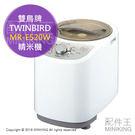 【配件王】 日本製 TWINBIRD 雙...