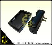 ES數位館 Mitac Mio A702電池專用國際電壓快速充電器