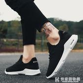 運動鞋網鞋男士透氣小白鞋子韓版潮流休閒百搭網面鞋 快意購物網