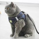 夏季透氣遛貓繩子貓咪牽引繩防掙脫背心式胸背帶寵物幼貓小貓專用 智慧 618狂歡
