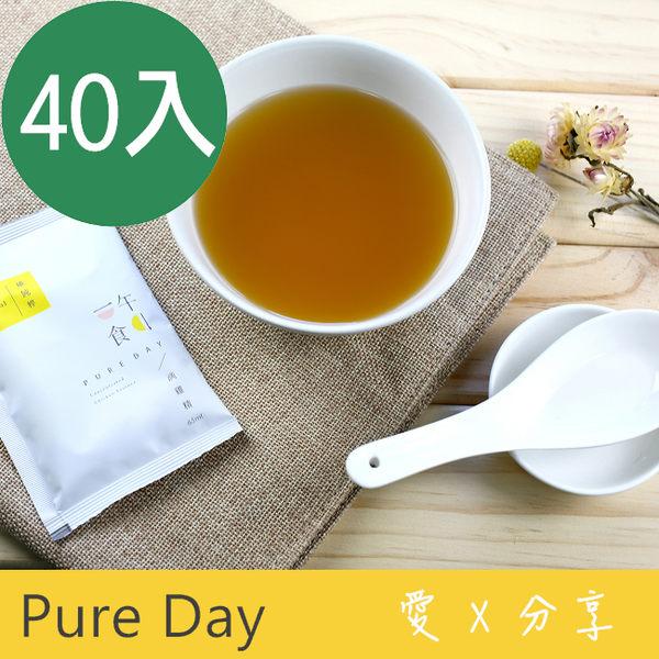 [一午一食] 臻純粹滴雞精 40入禮盒 (65ml/1入)