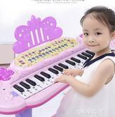 兒童電子琴女孩初學者入門可彈奏音樂玩具寶寶多功能小鋼琴3-6歲1QM    JSY時尚屋