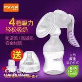 手動吸奶器產婦擠奶器按摩拔奶器吸乳器吸力大開奶器抽奶器 全店88折特惠