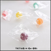 幸福朵朵【繽紛迷你彩球糖】-送客喜糖/喜宴糖果/古早味創意喜糖/婚禮小物-好吃的水果味!