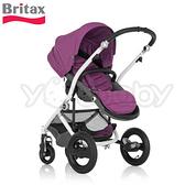 Britax Affinity 四輪雙向嬰兒手推車 -紫色