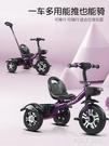 麥豆兒童三輪車寶寶嬰兒手推車幼兒腳踏車1-3-5歲小孩童車自行車 ATF 夏季狂歡