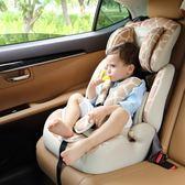 兒童安全座椅汽車用嬰兒寶寶車載