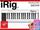 【小麥老師樂器館】iRig Keys P...