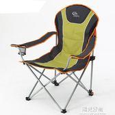 摺疊椅戶外躺椅便攜式釣魚椅子高靠背陽台沙灘家用椅凳三檔扶手椅 igo陽光好物