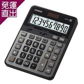 CASIO卡西歐 10位數頂級商用計算機 DS-1B【免運直出】