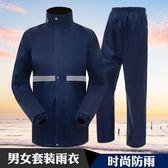 男士雨衣全身防水騎行薄款雨衣雨褲套裝LJ2930『miss洛羽』