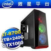 微星Z370平台【龍門霸王】i7六核GTX1060獨顯SSD電玩機