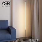 落地燈 落地燈ins簡約北歐led客廳臥室立式床頭燈網紅創意護眼氛圍地燈 MKS阿薩布魯