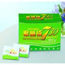 家酪優 730活性乳酸菌粉五盒加贈一盒(...