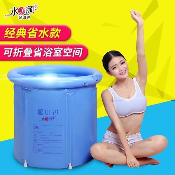 浴缸 折疊浴桶泡澡桶充氣浴缸加厚塑料洗澡盆成人浴盆兒童洗澡桶RM