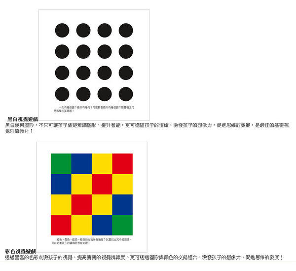 【奇買親子購物網】0歲BOOK(全套10冊)-五感遊戲盒