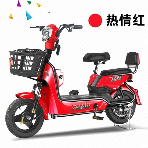 電動自行車 電動車新國標電動自行車48V小型踏板代步男女士長跑王電瓶車T