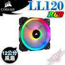 [ PC PART ] 海盜船 Corsair LL120 RGB LED 12公分風扇 單風扇