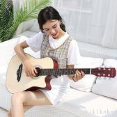 38寸民謠木吉他初學者男女學生練習樂器新手入門jita   XY5725  【KIKIKOKO】TW