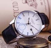 情侶手錶男學生錶牛皮帶防水手錶女簡約男士錶潮流韓版超薄石英錶 QM 向日葵