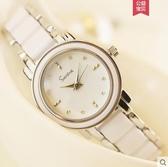 手錶女學生韓版簡約時尚潮流小巧大氣休閒時裝手鍊式女錶 - 風尚3C