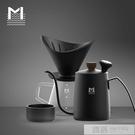 手沖咖啡壺套裝 咖啡過濾杯器具 細口濾壺手沖杯分享壺  夏季新品 YTL