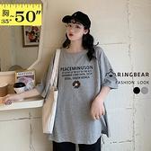 棉T--簡約大方字母排版前後雛菊印花圓領落肩短袖T恤(黑.灰L-4L)-T451眼圈熊中大尺碼◎