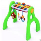 全館85折五星玩具架床鈴多功能音樂器嬰兒早教益智寶寶健身架37721