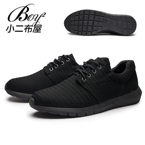 情侶鞋 素面麥芽紋運動休閒慢跑鞋【NKP-2AA08】