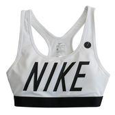 Nike AS NIKE SWOOSH LOGO BRA  運動內衣 AQ3430100 女 健身 透氣 運動 休閒 新款 流行