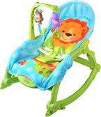 【愛吾兒】 費雪牌 Fisher-Price 可愛動物可攜安撫躺椅