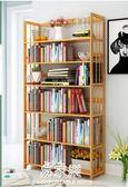 書櫃書架置物架簡易桌面桌上小書架落地簡約現代實木學生兒童書架igo     易家樂