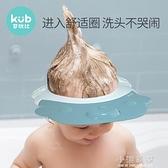 寶寶洗頭帽小孩洗澡帽可調節嬰兒洗髮帽兒童浴帽防水護耳『小淇嚴選』