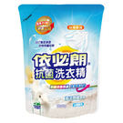 依必朗抗菌洗衣精系列(補充包)-1800ml-海洋微風香氣
