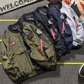 夾克外套 外套男士棒球服韓版潮流修身帥氣青少年春秋休閒飛行員夾克男 二度3C