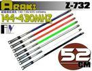 ARAKI Z-732 木瓜天線 雙頻天線〔 超寬頻 全長52cm 重量299g 七色可選購 〕
