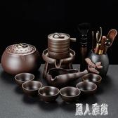 懶人茶具套裝功夫茶具家用簡約紫砂茶杯復古全半自動創意茶道 LR21157『麗人雅苑』