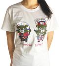 【收藏天地】創意T恤 台灣 Formosa 原民黑熊 黑/白/灰色/藍/深藍/紅 創意T恤 送禮 旅遊紀念