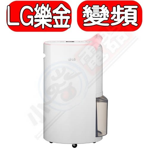 LG 【RD161QPC1】 PuriCare 16L變頻除濕機