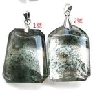 『晶鑽水晶』天然綠幽靈 彩幽墜子 晶中晶 異象水晶 招財 事業財 男女配戴都適合 附禮盒 送禮佳
