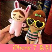 【萌萌噠】iPhone 7 / 7 Plus  日本睫毛眼鏡梨花娃娃保護殼 360度旋轉支架 透明硬殼 手機殼 手機套