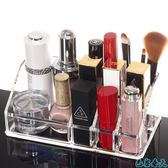 收納盒 新款亞克力小號桌面化妝品收納盒 水晶透明塑料盒化妝盒  巴黎春天