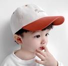 兒童遮陽帽 鴨舌帽春秋季男童棒球帽女童防曬帽幼兒遮陽帽兒童帽子潮【快速出貨八折搶購】