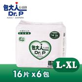 包大人全功能特販包L16px6包/箱